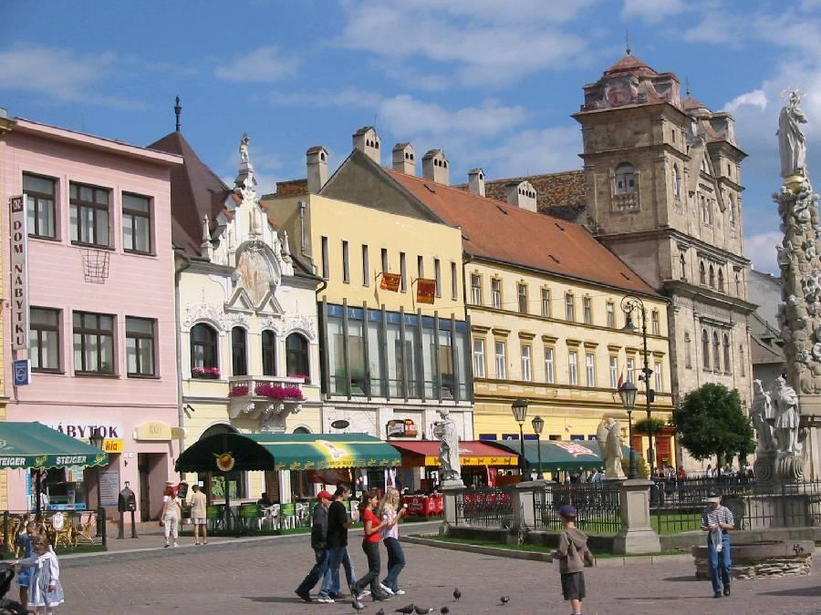 Slovačka KosiceCenter