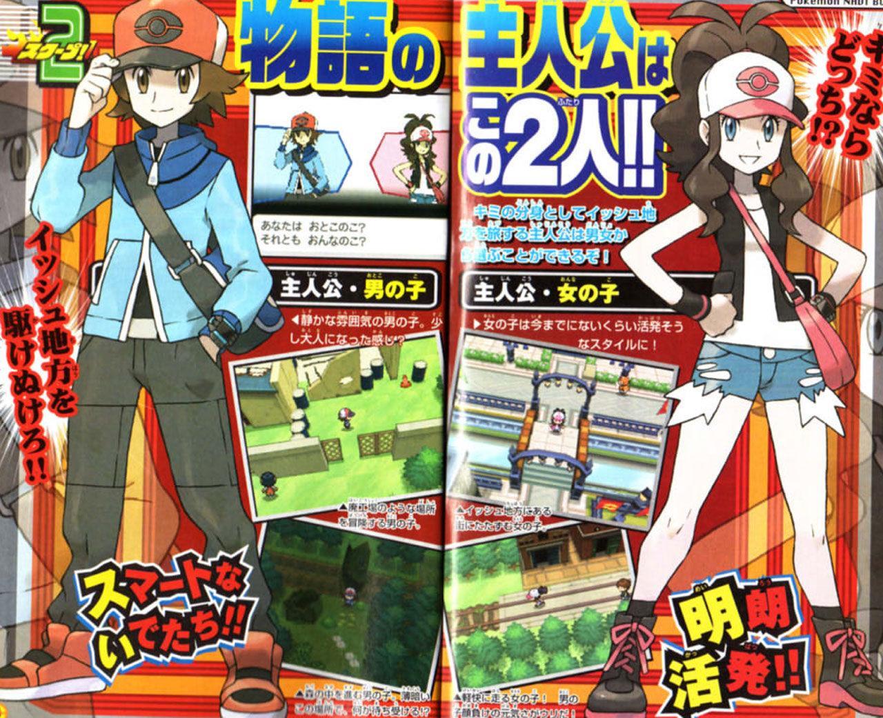 Pokémon 20105139296_2