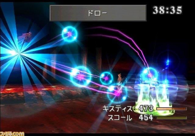 Videojuegos >> Saga: Final Fantasy - Página 2 Final-fantasy-viii-hd-20135171445_2