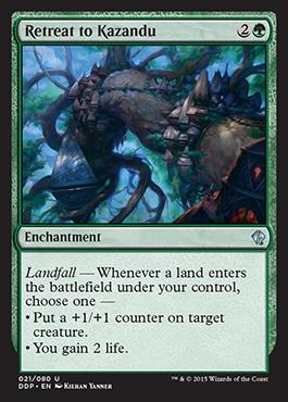 Battle for Zendikar Card_DDP_X8fgtInV6r