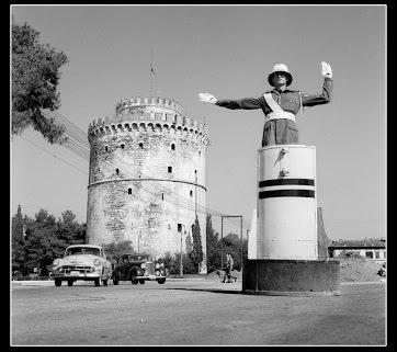 150 χρονια σε 2 λεπτα Big-Thessaloniki%2015a