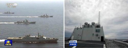 Đài Loan, Trung Quốc xâm phạm Trường Sa Tau_TQ-d3-20130730-183518-750