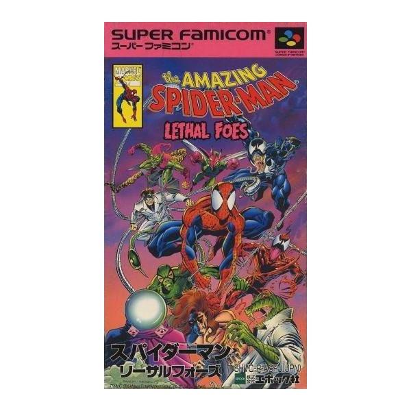 Ces jeux SFC qui ont disparu : les vrais rares... Polémique inside ;) Amazing-spider-man-the-lethal-foes-super-famicom-used-good-condition-en