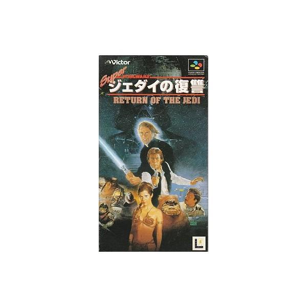 Ces jeux SFC qui ont disparu : les vrais rares... Polémique inside ;) Super-star-wars-return-of-the-jedi-super-famicom-used-good-condition-en