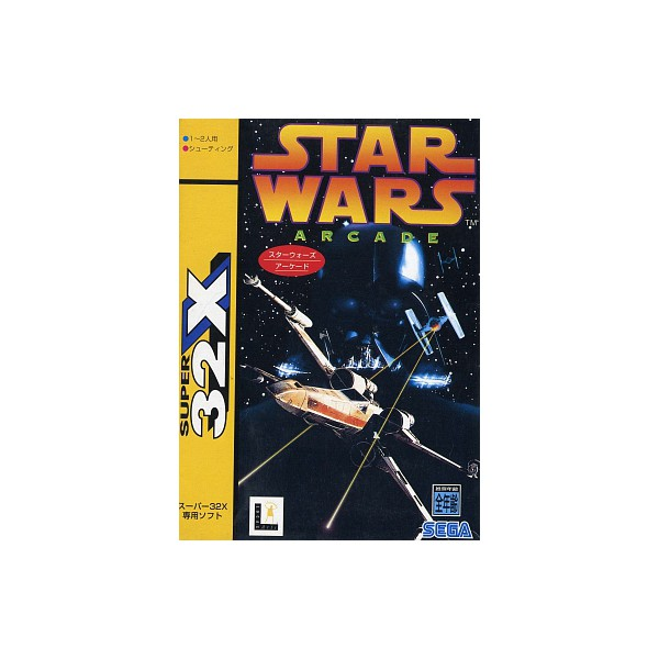 du star wars retro jap? Star-wars-arcade-super-32x-occasion-bon-etat-fr