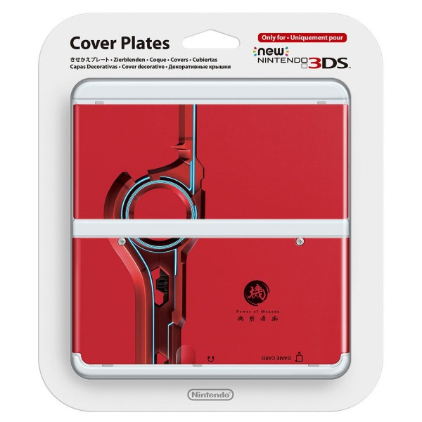 Nouvelle cover plate new 3DS XENOBLADE CHRONICLES Cover-plates-no-59-xenoblade-chronicles-new-3ds-fr