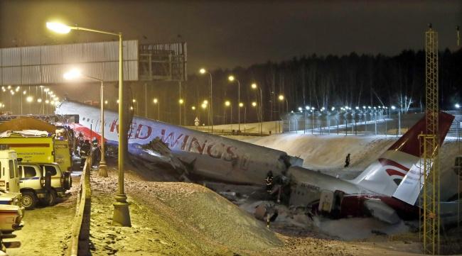 Accidente aéreo en Rusia deja 4 muertos 459312