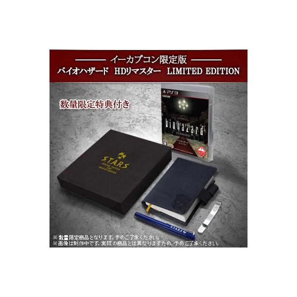 E-Capcom - Konami Style - Sega Direct et autres.. Biohazard-hd-remaster-limited-edition-ps3-en