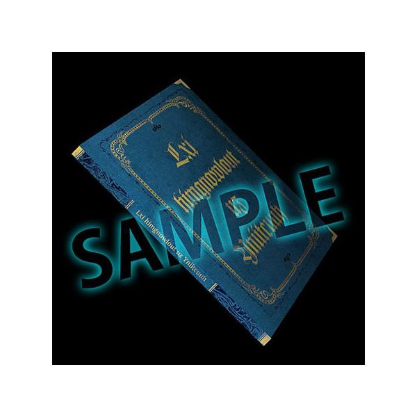 Tales of Zestiria Collector jap Tales-of-zestiria-bandai-namco-lalabit-market-limited-edition-ps3-