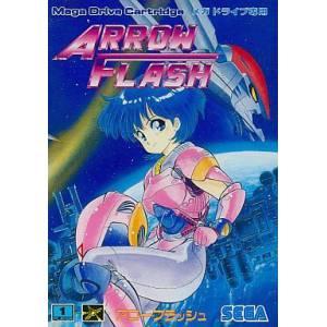 Vos jeux terminés en 2016 Arrow-flash-mega-drive-used-md-en