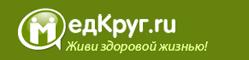 МедКруг.ру