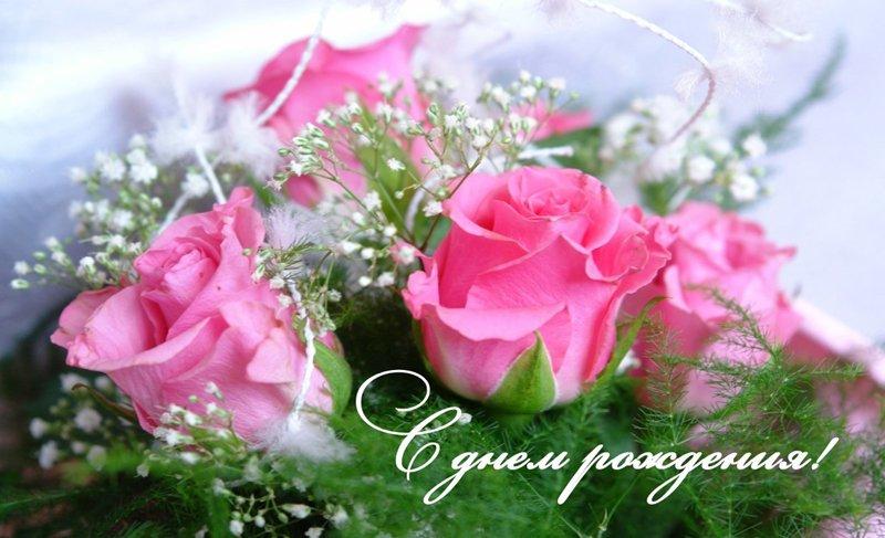Поздравления! - Страница 18 1387527140_s0tochkane_7432340_8328042