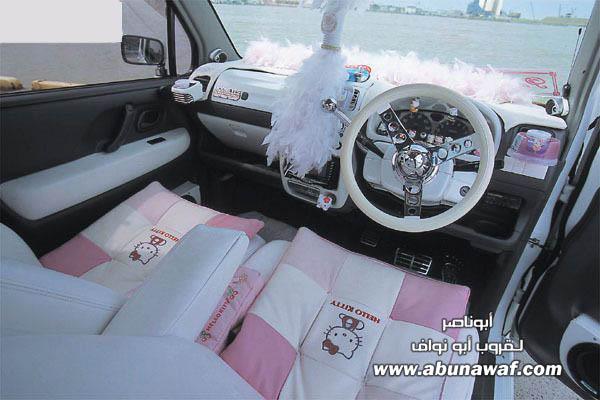 سيارات البنات رووووعه Bannaty01