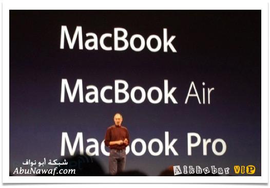 تقرير- أنحف لاب توب بالعالم Apple MacBook Air MacBookAir3