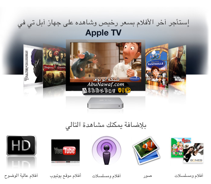 تقرير- أنحف لاب توب بالعالم Apple MacBook Air MacBookAir32