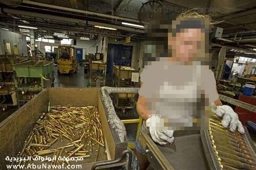 عمرك شفت مصنع اسلاح اتفضل..................(صور) 46