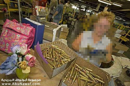 عمرك شفت مصنع اسلاح اتفضل..................(صور) 52
