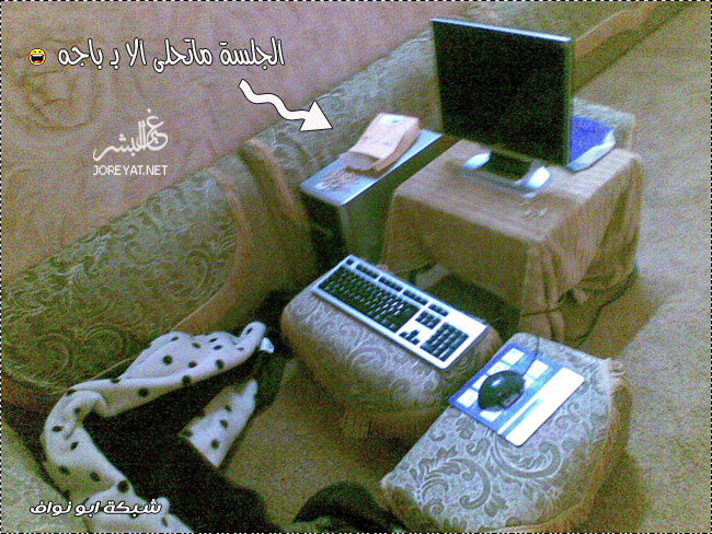 طاولات لابتوبات شباب السعوديه ههههههههههههااااااااااي روووووعه 10