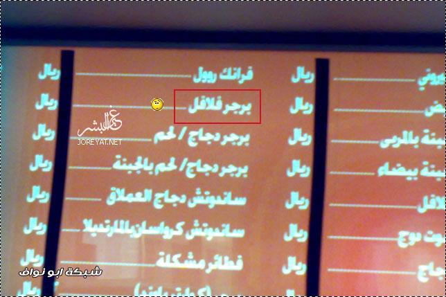 طاولات لابتوبات شباب السعوديه ههههههههههههااااااااااي روووووعه 17
