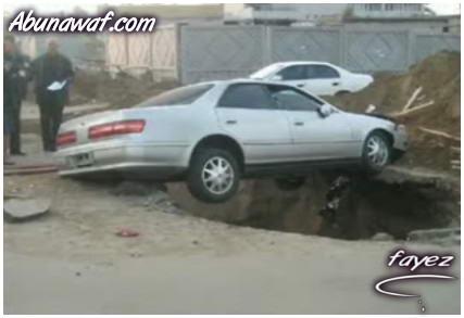 حوادث عجيبه....... Crash91