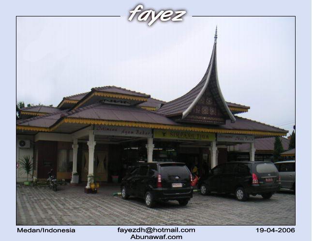 رحلتنا الى ادنويسيا Medan