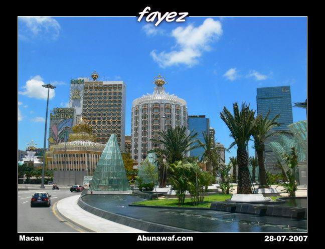 مــكاو Macau32