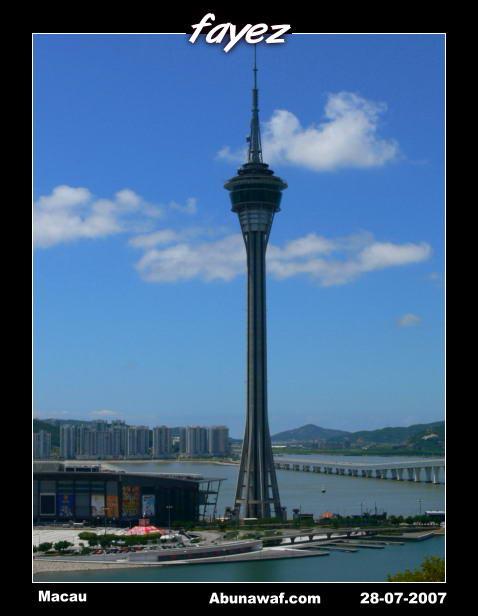 مــكاو Macau44