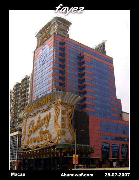 مــكاو Macau63