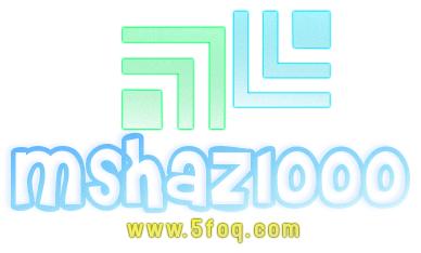 برنامج لتقطيع ودمج وتحويل الاصوات Portable Mp3 Splitter Mshaznu0