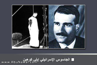 أخطر جاسوس في تاريخ إسرائيل N1006664066_53503_4234