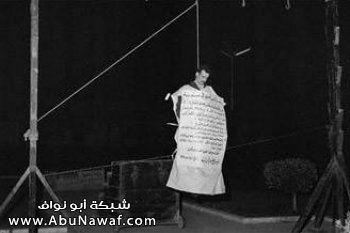 أخطر جاسوس في تاريخ إسرائيل N1006664066_53504_4403