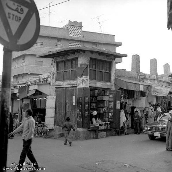 شوفوا البحرين قديما Image012