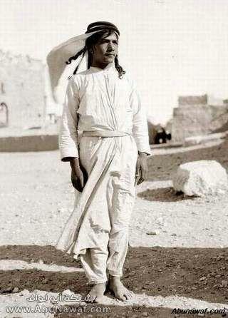 صور قديمة Arab-Boy