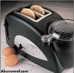 ادوات مطبخ تجنن Q92
