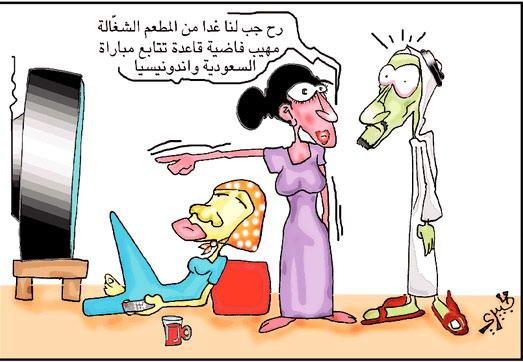 اكبر مكتبة صور كاريكاتير للعيونكم  2 Yoohaa_4