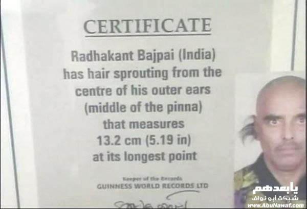 هندي دخل موسوعة جينيس في اطول شعر إذن Samye_volosatye_ushi_8_foto_7