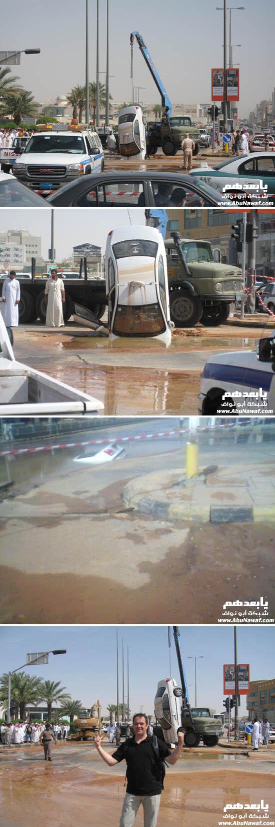 صور خبال Al3ulyaa