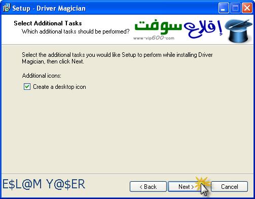 حصريآ اخر اصدار من برنامج Driver Magician 3.4 لحفظ وتحديث تعريفات جهازك 5