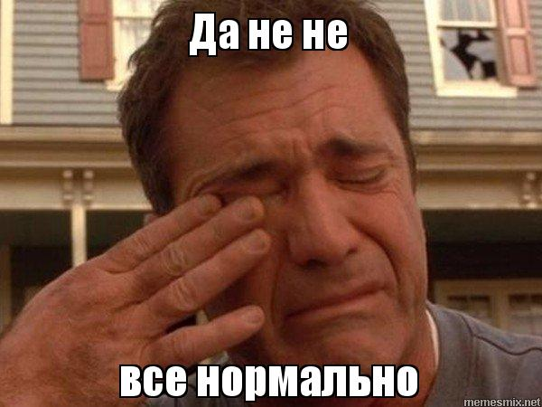 Русский народ станет орудием антихриста (Игнатий Брянчанинов) - Страница 2 2slp0t