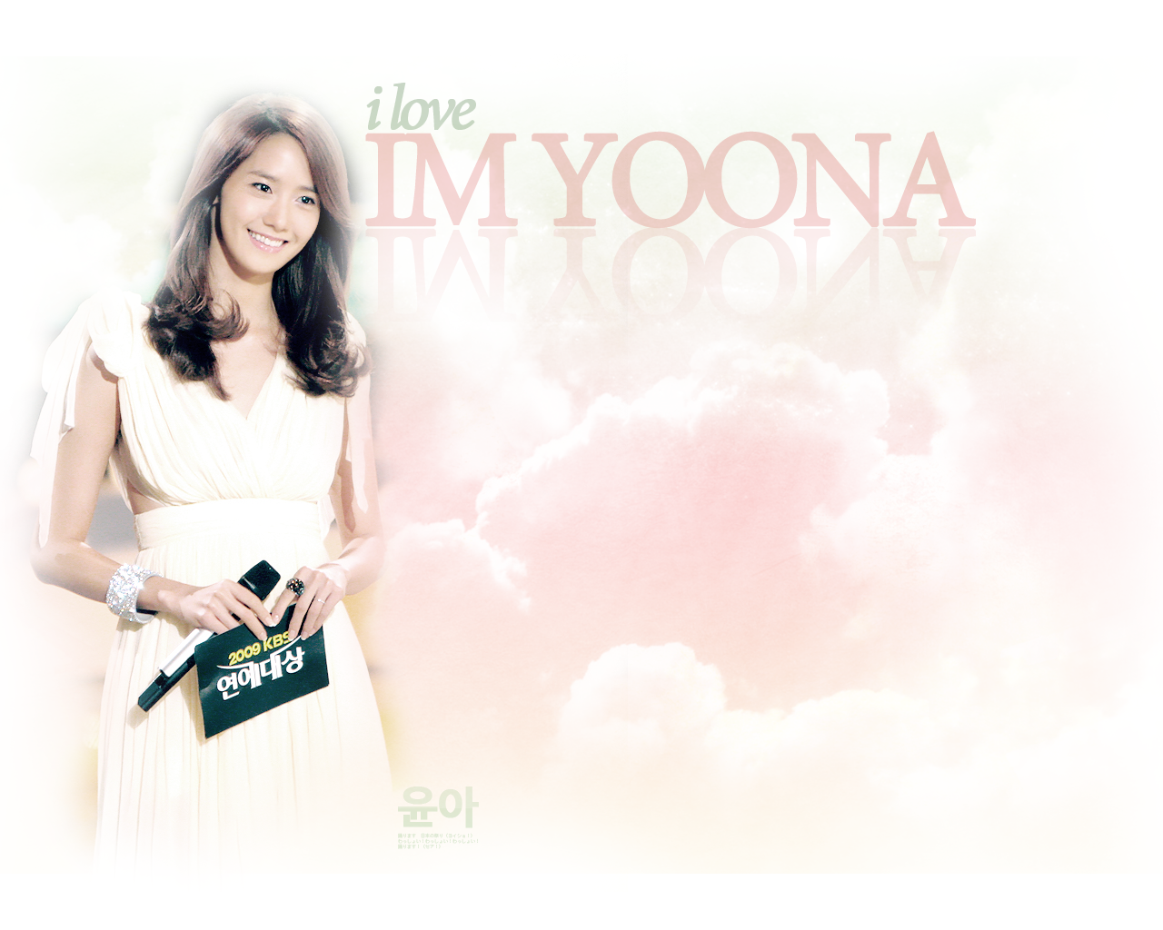 [PICS] Yoona Wallpaper Collection Snsd_yoona_wallpaper_8_by_tifflebear-d2yzhs6