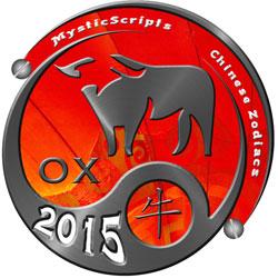 Полный китайский гороскоп по году рождения на 2015 год Bik-2015