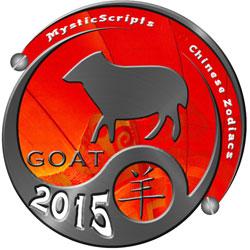 Полный китайский гороскоп по году рождения на 2015 год Koza-2015