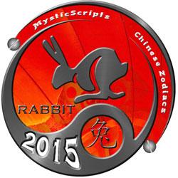 Полный китайский гороскоп по году рождения на 2015 год Krolik-2015