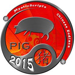 Полный китайский гороскоп по году рождения на 2015 год Svinya-2015