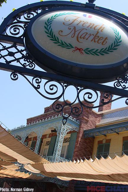 [Disneyland Resort] Les lounges exclusifs Club 33 et 1901 - Page 2 IMG_3018