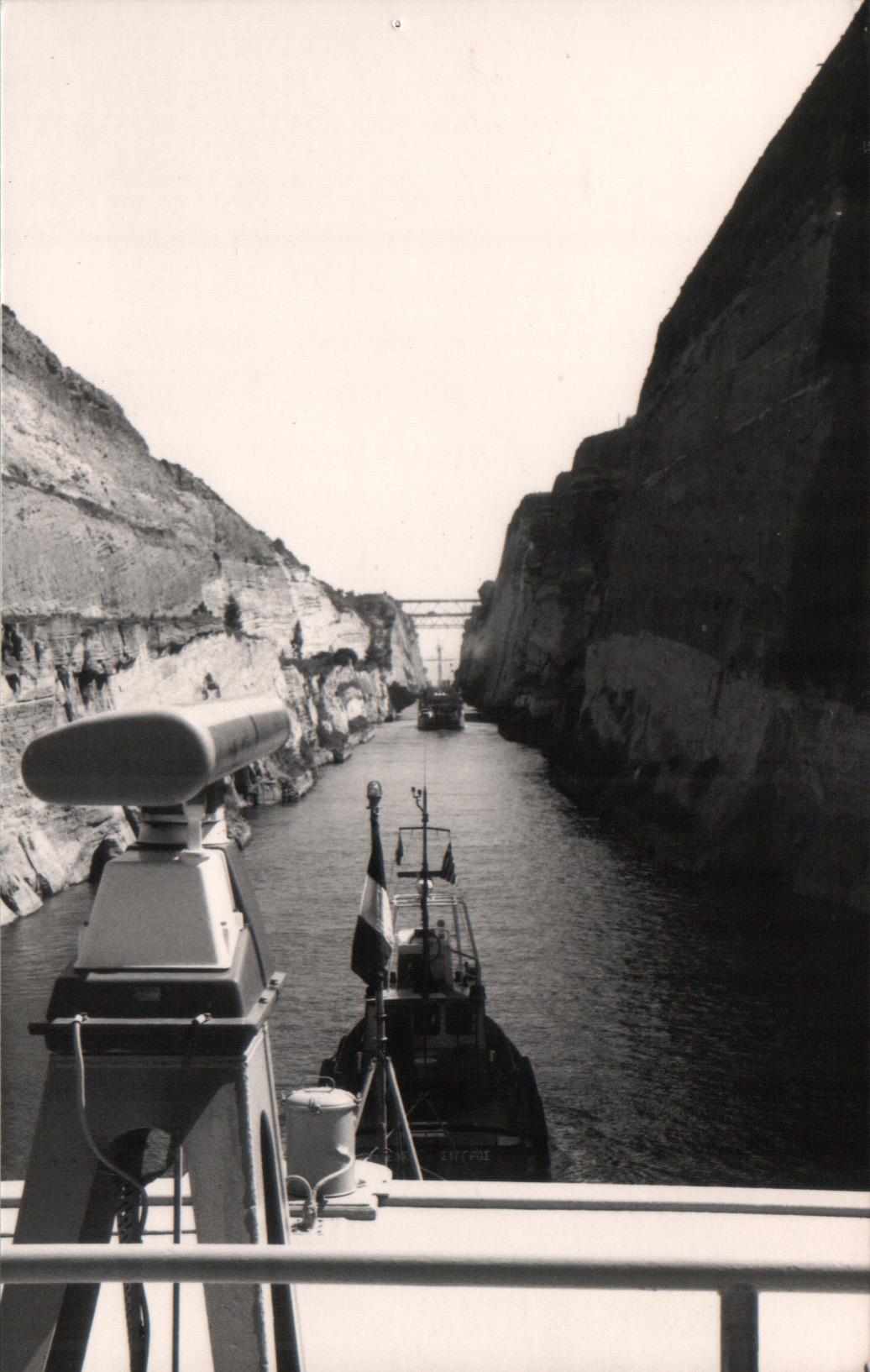 DOMPAIRE (CM) Corinthe87