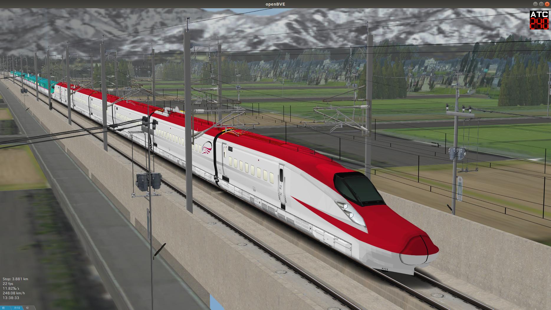 Tohoku-Shinkansen-morioka-released E5E6-3