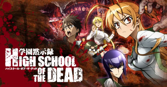 High School Of The Dead High-school-of-the-dead