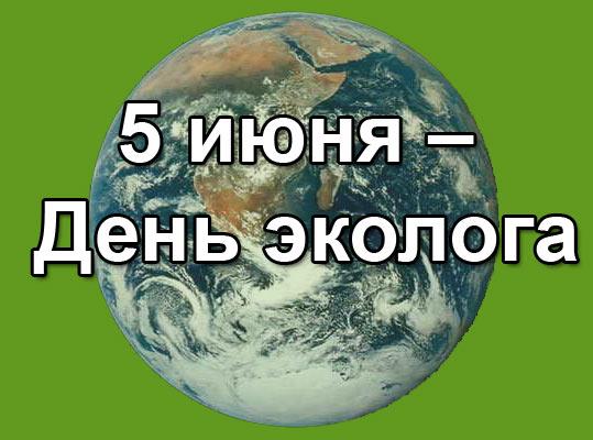 "Конкурс ""Праздники""  E-kol-1-ktekstu"