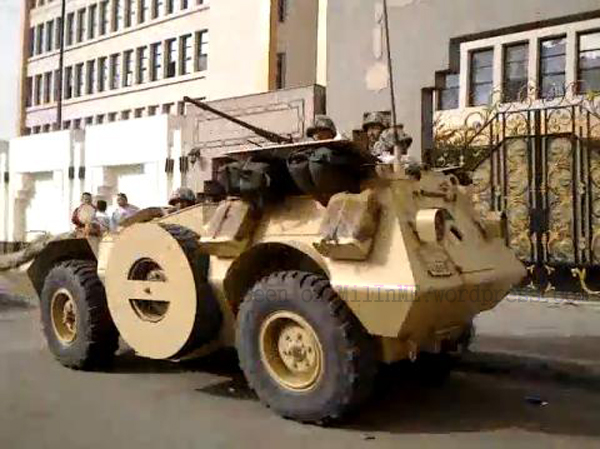 Egyptian Armed Forces Photos and Videos A-06-02-egyptian-armys-general-command-hq-22